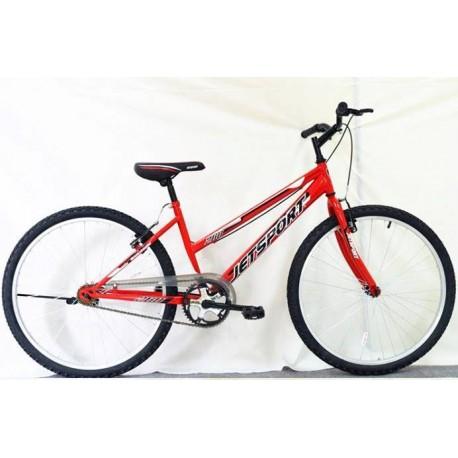 26 inch Single Speed Mountain Bike