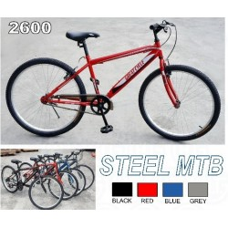 26 inch Single Speed Mountain Bike